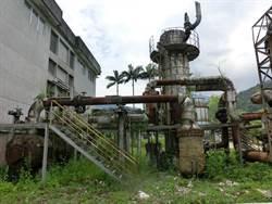 首座地熱商轉發電廠 預計2020年誕生