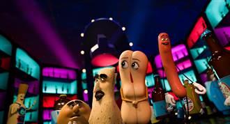 《腸腸搞轟趴》不只搞笑 其實是英雄電影!