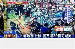 台南女童親子樂園險遭擄 29歲平頭男落網