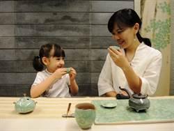 陶博館16周年慶10茶席品茶香