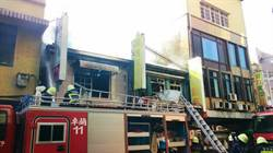 卓蘭市區火警 延燒3棟幸無傷亡