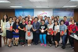高雄市長陳菊表揚25名績優職工