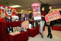 臺南百貨業週年慶 競爭白熱化