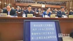 香港新視界:陳立諾》人大釋法牽動特首選戰