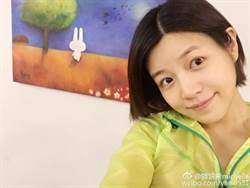 陳妍希倒數3個月生寶寶!改頂「耳下3公分」短髮變學生妹超正