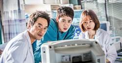 徐玄振變身「醫療劇女王」!《浪漫醫生金師傅》加入11月強檔韓劇戰局