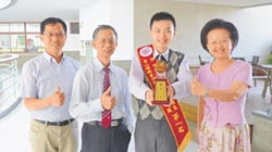 全國身心障礙技能賽 新民高中曾文彥電腦組裝冠軍