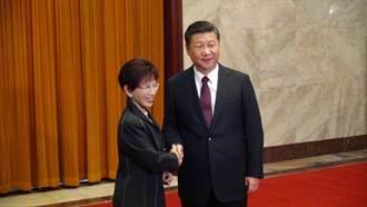 旺報社評》評價洪習會系列3:國共心手相連 共謀民眾福祉
