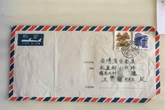 靠26年前的信封 警助陸男台灣尋親