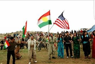 期待改變 庫德族力挺川普
