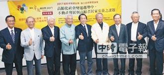 六都卓越建設論壇 首場台北開講