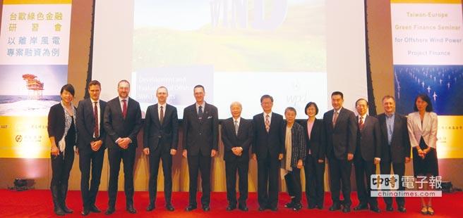 「台歐綠色金融研習會-以離岸風電專案融資為例」,由華南金控暨銀行董事長吳當傑(中)、金管會主委李瑞倉(左六)共同主持。圖/業者提供