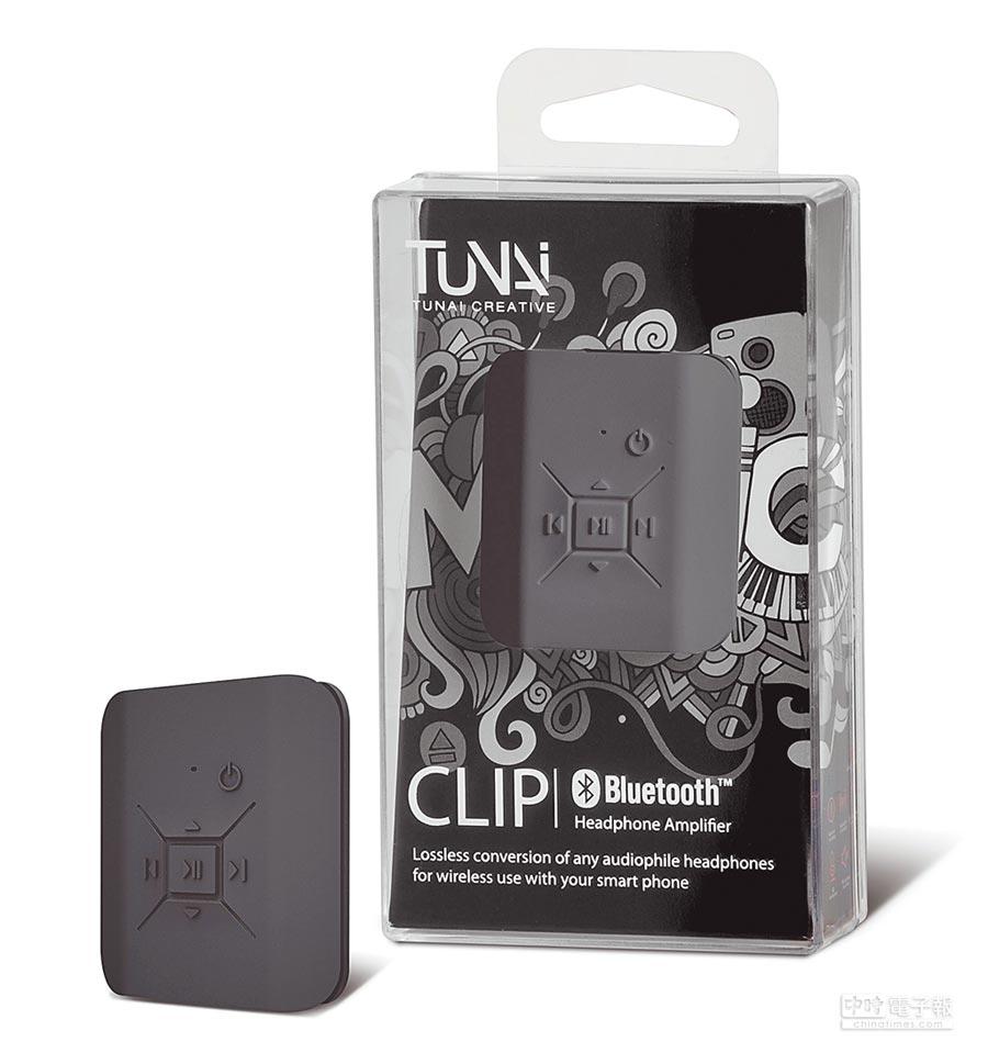 TUNAI CLIP嗑音樂無線耳機擴大器,1850元。