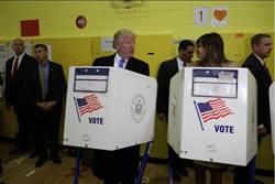 大選投票日 川普展現自信