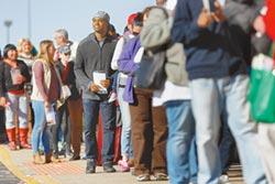 4627萬人提前投票 有利希拉蕊