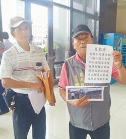 台肥停蓋焚化爐 居民仍陳情 廠方公告停止興建 自救會成員仍有疑慮