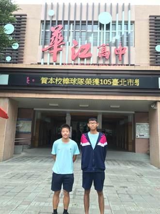 華江高中學生拾物不昧 助台大研究生找回筆電