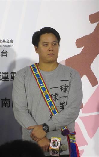 陳鴻文也不行  經典賽竟無中信兄弟投手