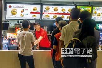 麥當勞漲價了 摩斯漢堡不跟進