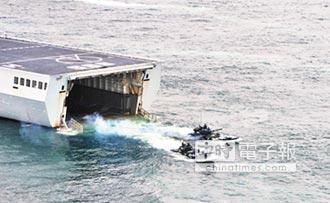 陸遠征艦隊戰力 4年後躍世界第3