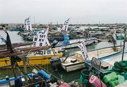 抗議海上電纜架設  雲林漁民出港護海