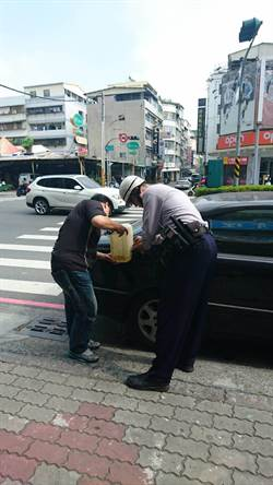 汽車沒油擋路中 熱心警助買油