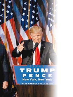 2016美國大選》狂人川普 入主白宮