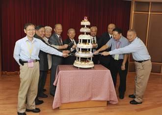 中國鑛冶工程學會 歡慶創會90周年