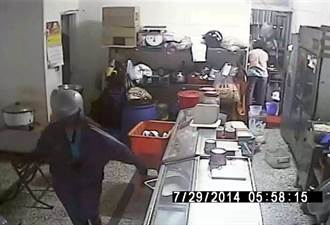 女竊賊藏匿2年車禍露行蹤 醫院被逮