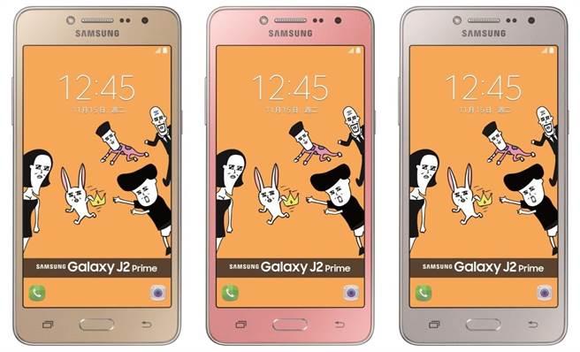 Samsung Galaxy J2 Prime尊爵版將推出「金夏趴」、「粉桃喜」、「晶包銀」三色。(圖/三星提供)