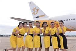 高雄飛新加坡、大阪含稅1,888起 轉機峇里島、檳城來回含稅含行李7千元起