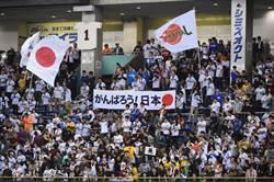 WBC》16強系列報導之5-少了大谷還是強 日本誓言重返世界一