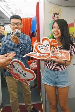 AirAsia機上聯誼派對! 讓光棍節可以爽爽玩