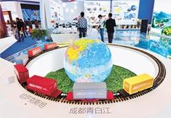 西博會在蓉舉行成績亮眼 已成「一帶一路」交流平台