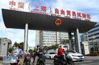 陸商務部正在確定7個新設自貿區範圍