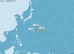 馬鞍颱風只預報24小時 因為…它隨時都會消失