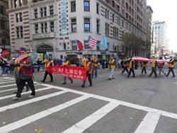 波士頓辦事處參與美退伍軍人大遊行