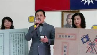 國民黨慶 「孫文總理」現身竹縣黨部募款