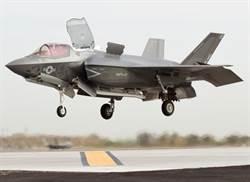 美國陸戰隊調查F-35B戰機失火原因