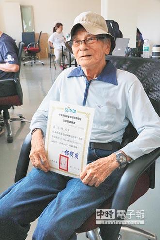 92歲國寶級記錄員吳富興 活到老記到老