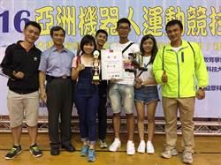 亞洲機器人競技大賽 航技學院獲多項佳績