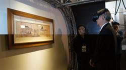 全球博物館新創舉  臺大VR成果讓民眾翱翔敦煌石窟
