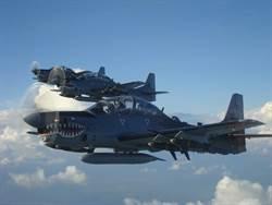 美國規畫未來輕型攻擊機 以節省出勤費用