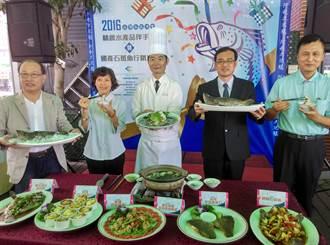 阿秋餐飲力挺台灣漁業 推「石斑魚饗宴」