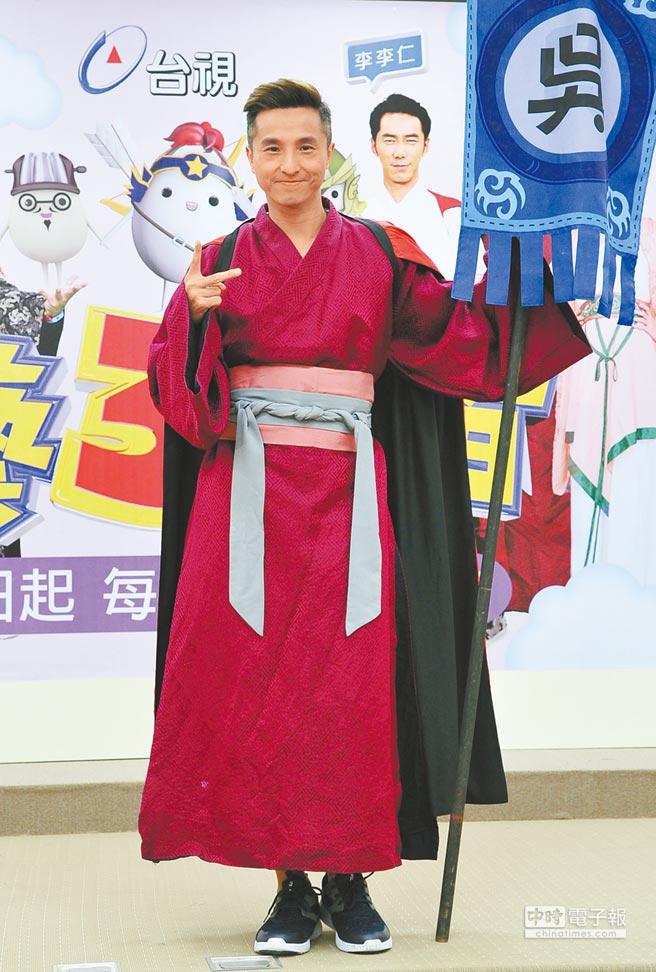 王少偉選擇主持台視《綜藝3國智》。(資料照片)