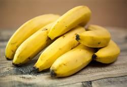 哪些人該遠離香蕉? 能空腹吃香蕉嗎?