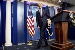 歐巴馬稱希拉蕊敗選主因在輕敵