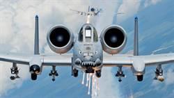美空軍同意A-10延役至「無期限」
