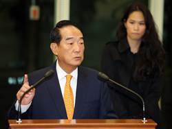 呂秀蓮:宋若在APEC反台獨 蔡英文要擔責
