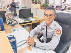 跟隨父親腳步 上尉退伍當警察